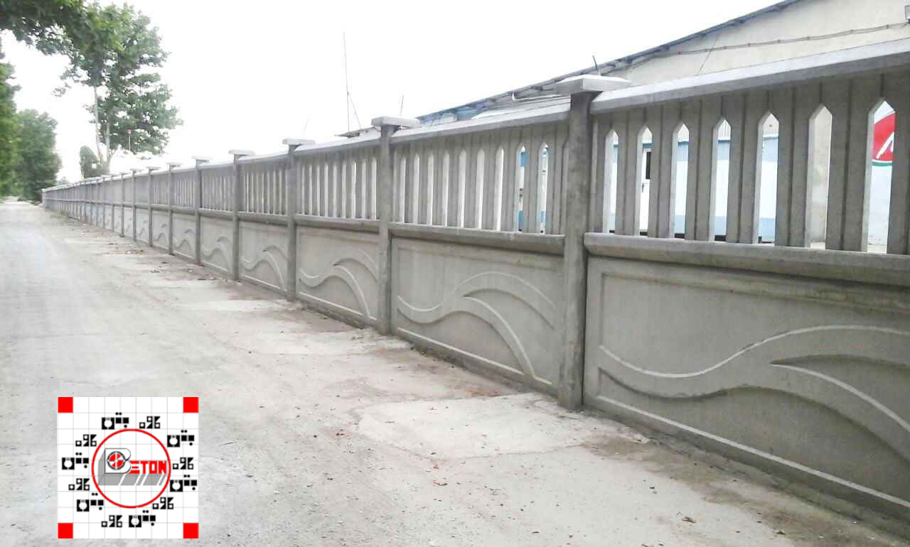 Beton Kaveh Co - شرکت بتن کاوه - استفاده از دیوار پیش ساخته ...